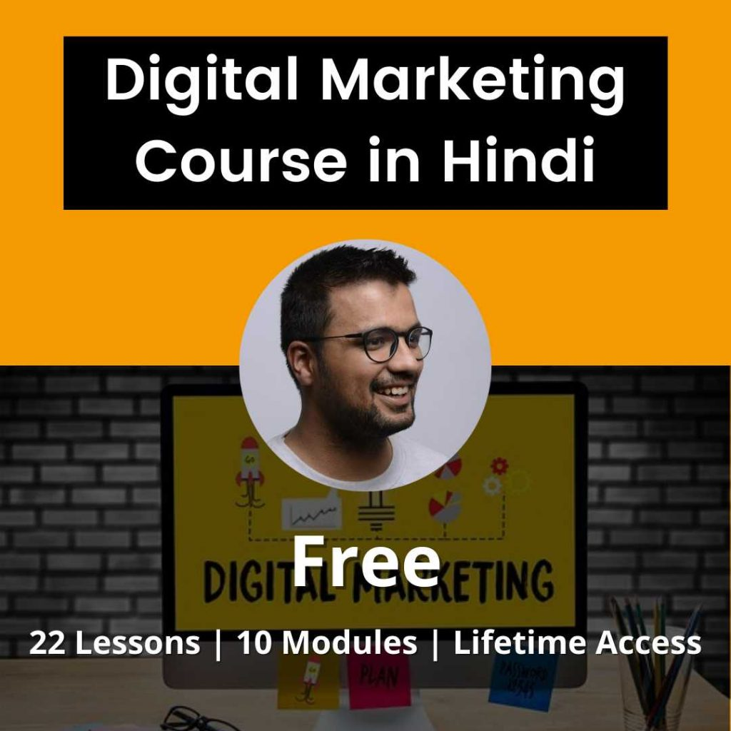 digital marketing course in hindi